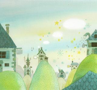 Le village des saisons
