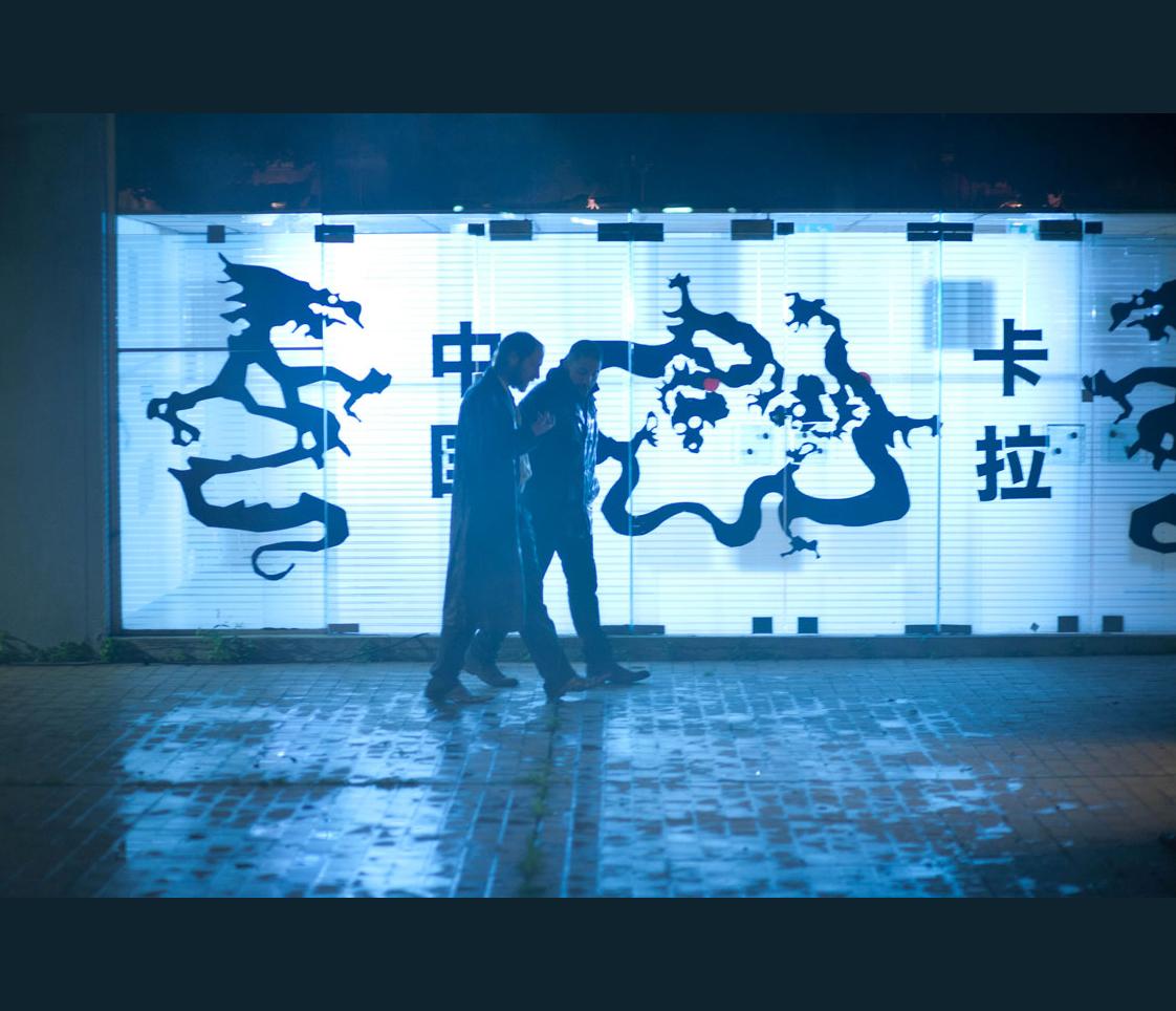 Film De l'autre côté du périph / Décors / Fresque