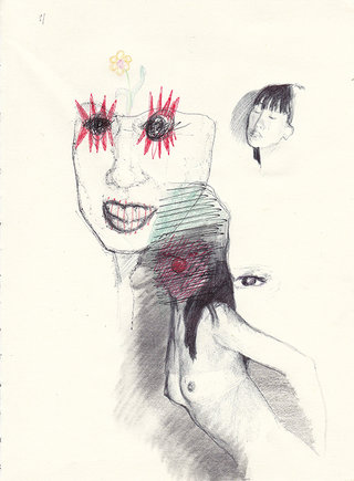 sans titre, 2016, stylos, crayons sur papier,  26,7x19,5 cm