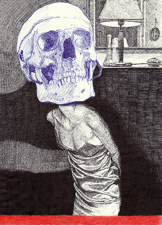 sans titre, 2016, stylos, crayon de couleur sur papier, 26,7x19,5 cm
