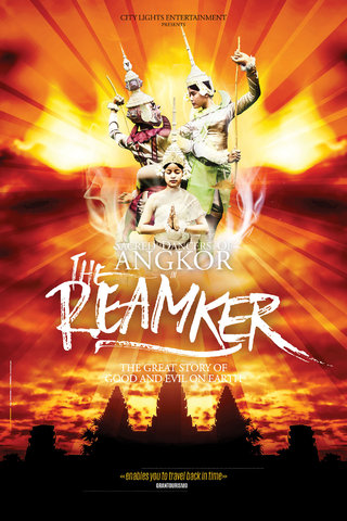 The Reamker - Visuel