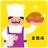 Samsung Publishing / chef / chief
