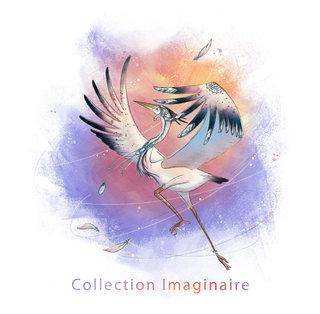 Logo de collection pour l'éditeur Le héron d'argent